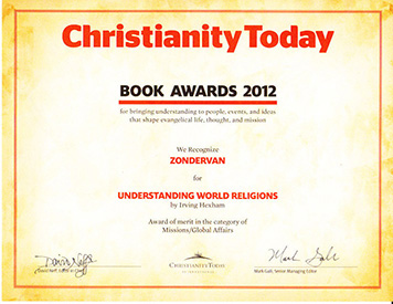 Christiantiy Today Book Award
